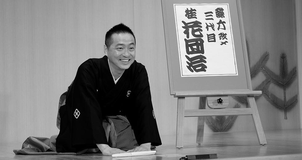 Photo by MASAAKI AIHARA