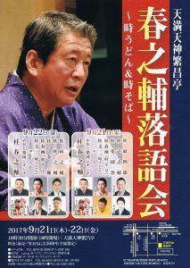 harunosuke0921