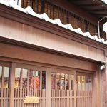 【近日公演】2/2 京町家で落語会!