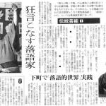2005asahi
