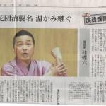 2015yomiuri1